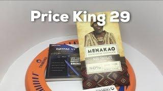Price King 29