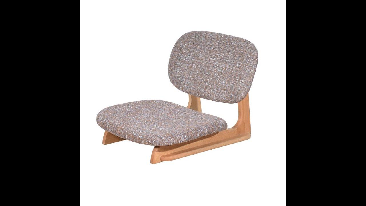 Luxury& Strong Japanese Zaisu Tatami Floor Chair