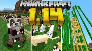 Майнкрафт 1.14 Обновление! Новые мобы — панда, кошка! Бамбук | МАЙНКРАФТ ОТКРЫТИЯ