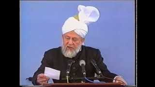 Urdu Khutba Juma on May 3, 1996 by Hazrat Mirza Tahir Ahmad