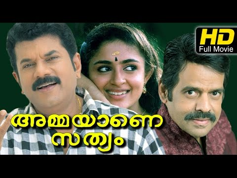 sathyam malayalam movie online new release movies on dvd