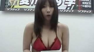 アイトピックス動画ニュース 愛川ゆず季 DVD『break』発売記念イベント...