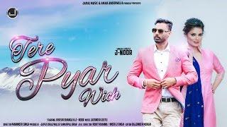 romantic song tere pyar wich full song   j noor ft jatinder jeetu   new punjabi song