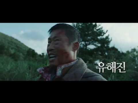 봉오동전투 예고편 1차예고편 최신영화,영화추천,최신영화예고편