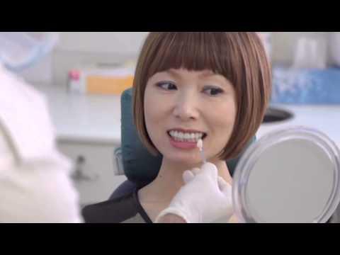 St Kilda Dentist Cosmetic Surgery