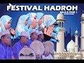 Download Mp3 FESTIVAL HADROH SE-JABODETABEK Judul.( ILAHILAS )