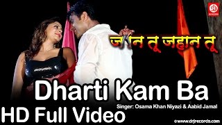 Dharti Kam Ba | Jaan Tu Jahan Tu | Full  Video Song | Osama Khan Niyazi | Aabid Jamal | Kundan Kunal