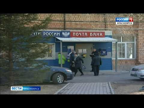 Отделения Почты России испытывают наплыв посетителей