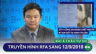 Tin tức | Xử 5 công an đánh chết người tạm giữ ở Ninh Thuận