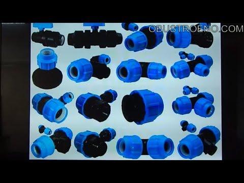 Водопровод своими руками из полиэтиленовых труб