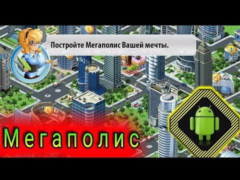 Видео Экономический симулятор онлайн