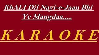 Khali Dil Nahi | Kachche Dhaage | Karaoke