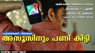 Under Display Camera xiaomi , Oppo, Google Map tells Speed, Nokia 2.2, Realme 5G,Express Delivery