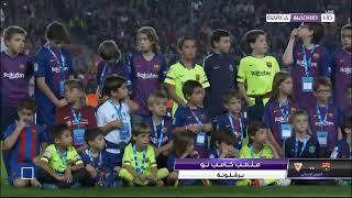 ملخص مباراة برشلونة واشبيلية 4-2