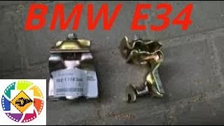 BMW E34 Ремонт глушителя кронштейны