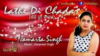 free mp3 songs download - Lathe di chadar laung gawacha mp3