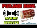 Dhol Background Music | Dhol Sound Effects