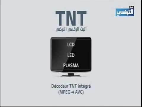 TNT   Télévision Numerique Terrestre en Tunisie