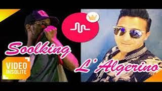 أحسن أغاني سولكينغ و لالجيرينو mp3 لتحميل مباشرة