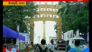Chaitya Bhoomi | Dadar | Mumbai | People Pay Tribute To BR Ambedkar
