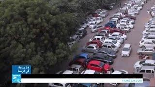 بلدية باريس تفرض ضوابط للتحكم بالتلوث الناجم عن السيارات