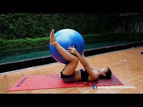 9 ท่าง่ายๆ ออกกำลังกายด้วยลูกบอลสำหรับคนเริ่มต้น