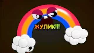 FNaF World Update 2: Chica`s Magic Rainbow (ПЕРЕВОД) / Под стиль сериала