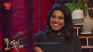 2020-08-20 | අපේ සිංදුව | Ape Sinduwa | Programme 17 | @Sri Lanka Rupavahini Thumbnail