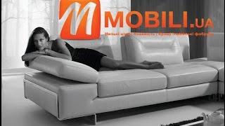 ≥ ИТАЛЬЯНСКАЯ МЕБЕЛЬ КИЕВ КУПИТЬ, производство мебели,резьба(MOBILI.ua | CУПЕР ЦЕНЫ | НАЛИЧИЕ | MEГА ВЫБОР итальянской мебели классика, модерн http://mobili.ua/mebel_c Изготовление..., 2012-06-20T13:17:07.000Z)