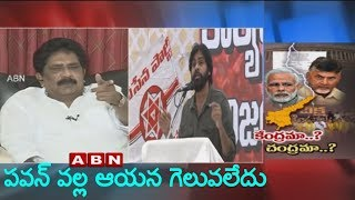 Former MP Sabbam Hari slams Pawan Kalyan over his comment on Ashok Gajapathi Raju