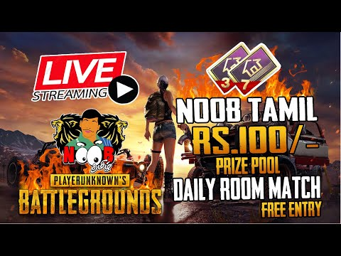 🔴 PUBG Mobile Tamil Live Stream | Custom Pubg Room Match Free Daily Prize