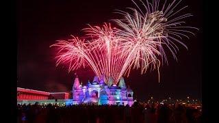 Diwali & Annakut Celebration 2017,  Toronto, Canada