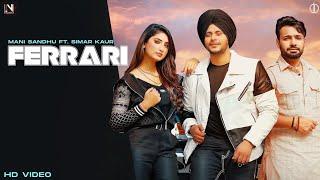 New Punjabi Song 2021 | Ferrari - Mani Sandhu | Shree Brar | Simar kaur | Latest Punjabi song 2021