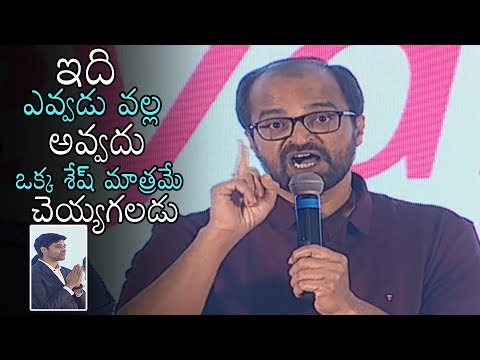 Abburi Ravi AMAZING Speech | Goodachari Movie Success Meet | Adivi Sesh | Daily Culture
