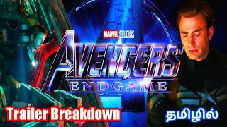 Avengers END GAME Trailer Breakdown and Explained in Tamil