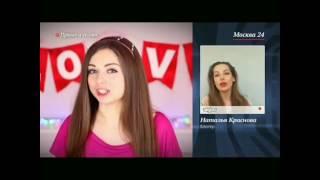 Наташа Краснова - прямой эфир