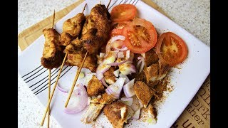HOW TO MAKE CHICKEN SUYA ????| Nigerian Food Recipes