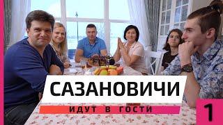 Из Одессы в Канаду с детьми подростками. От культурного шока первых дней до ощущения себя дома!