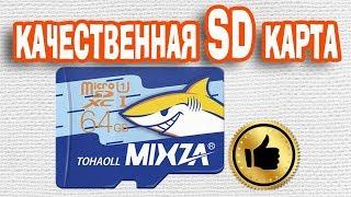 cheap mixer VLIP LV
