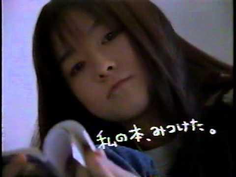 【80s】 懐いCM 原田知世 角川文庫 時をかける少女   by Masahiro Okada