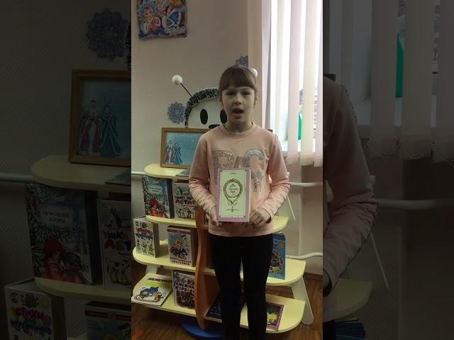 Изображение предпросмотра прочтения – ПолинаАртамонова читает произведение «Есть в осени первоначальной...» Ф.И.Тютчева