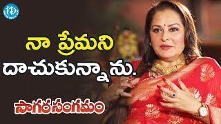 People May Think That I Am In Love With Kamal Haasan - Jaya Prada || Viswanadhamrutham