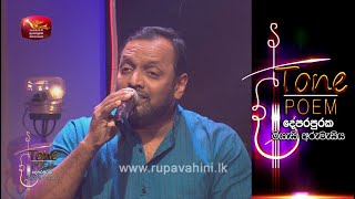 Mandaram Andura Madin @ Tone Poem with Krishantha Erandaka & Dinupa Kodagoda Thumbnail