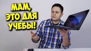 ТОП НОУТБУК ДЛЯ РАБОТЫ! / ОБЗОР ASUS ZENBOOK PRO 15
