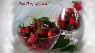 Натюрморт из фруктов и ягод  .Фото Татьяны Смоляниченко