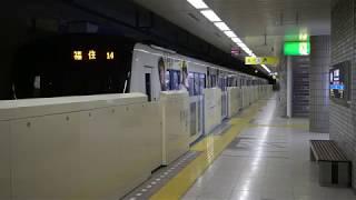 札幌市営地下鉄東豊線9000形(902編成) 北13条東駅発車