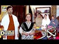 Pukaar Episode 15 & 16 - 18th May 2018 - ARY Digital [Subtitle Eng]
