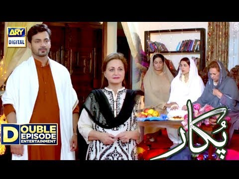 Pukaar - Episode 15 & 16 - 18th May 2018 - ARY Digital Drama