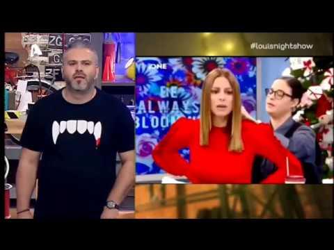Download Youtube: Λούης Night Show S02 - Επεισόδιο 10: Ανδρέας Πογιατζής
