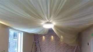 видео Драпировка потолка тканью